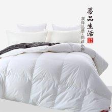 蒂品生活(DIPINHOME)家纺 90%舒适鸭绒被芯冬天用保暖被子 厚羽绒被 冬季床品