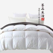 蒂品生活(DIPINHOME)家纺 95%爵士鹅绒被芯 冬天用保暖被子 厚羽绒被芯 冬季床上品