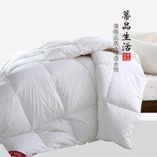 蒂品生活(DIPINHOME)家纺  95%臻绒鹅绒被  轻柔保暖  舒适透气  不加衬