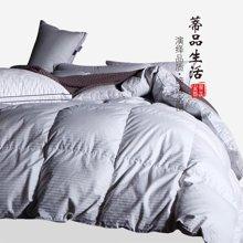 蒂品生活(DIPINHOME)家纺  95%雅韵鹅绒被  轻柔保暖  舒适透气  不加衬