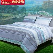 帝豪家纺 夏季被套纯棉单件1.5m 1.8m床被罩单人全棉条纹简约被单