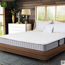 雅兰家纺 雅兰床垫 波浪组合双面床垫 慢回弹记忆棉5cm/7cm按摩组合床垫