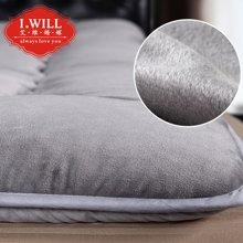 艾维婚嫁 6cm竹炭加厚床垫褥子单人宿舍床褥垫 双人垫被可折叠床护垫软被褥