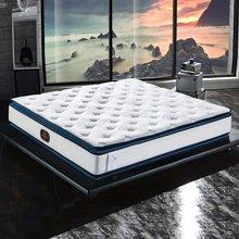 皇家爱慕进口天然乳胶床垫席梦思弹簧床垫