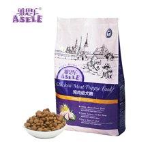 雅思乐8KG主粮专用鸡肉幼犬犬粮 适用于幼犬犬种 蕴含多元营养素