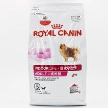 Royal Canin法国皇家 成犬粮1.5KG/包 狗主粮居家小型犬狗粮