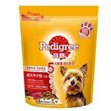 宝路中小型犬成犬粮牛肉1.8kg