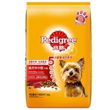 宝路干粮中小型犬7.5公斤牛肉味
