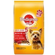 宝路中小型犬成犬粮牛肉4kg