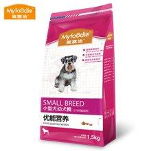 麦富迪优能营养小型犬幼犬狗粮1.5kg