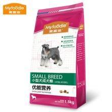 麦富迪优能营养小型犬成犬狗粮1.5kg