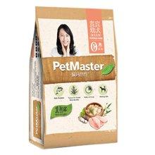 Petmaster佩玛思特无添加贵宾幼犬1kg
