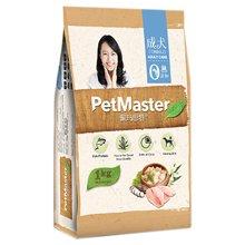 Petmaster佩玛思特无添加成犬1kg