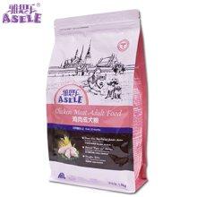 香港雅思乐狗粮 鸡肉成犬粮1.5KG狗狗主粮萨摩比熊金毛贵宾泰迪犬粮