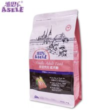 香港雅思乐贵宾成犬粮3kg泰迪通用粮美毛均衡营养易消化