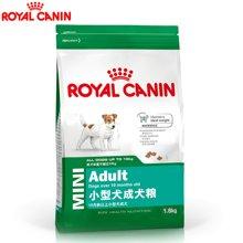 Royal Canin法国皇家 小型成犬粮1.6KG 泰迪贵宾小型成犬狗粮