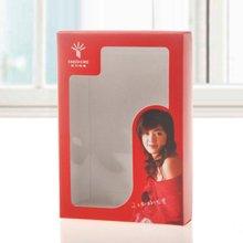 金号 美女盒 空礼盒 可自选产品搭配(可装两条方巾、两条小毛巾或单条毛巾)29*20.5*5