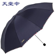 天堂伞高密拒水碰击布三折晴雨伞-3311E-颜色随机发货