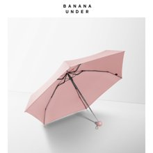 17款BANANA UNDER蕉下第二代胶囊迷你雨伞男女防水超轻折叠