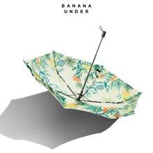 新品BANANA UNDER蕉下青萝星霜雨伞女防水超轻折叠伞晴雨伞折叠伞