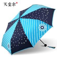 天堂伞碰击黑胶三折晴雨伞儿童雨伞 遮阳伞33356E美国队长