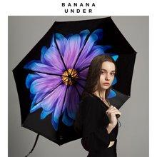 17款BANANA UNDER蕉下小黑伞双层女太阳伞防晒晴雨伞折叠