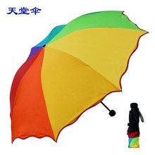 天堂伞碰击黑胶三折晴雨伞-3363E七彩阳光