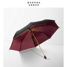 【新品】BANANA UNDER蕉下月石女防晒伞太阳伞遮阳晴雨伞防紫外线