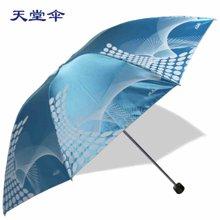 天堂伞UPF50+缎面黑胶丝印抽象图案三折晴雨伞太阳伞遮荫套装更优惠-30051E