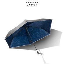 【新品】BANANA UNDER蕉下AIR系列超轻随身伞防晒伞遮阳伞晴雨伞