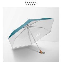 【新品】BANANA UNDER蕉下伦敦三折伞遮阳防晒太阳晴雨伞折叠男女