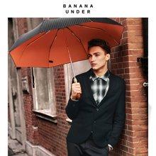 【新品】BANANA UNDER蕉下伦敦三折伞商务防晒太阳晴雨伞折叠男女