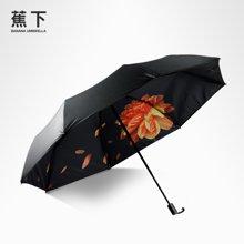 16款Banana Umbrella蕉下小黑伞槐黄三折双层防晒女太阳遮阳伞折叠伞