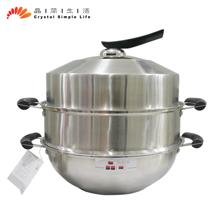 晶简中式蒸炒锅  不锈钢双层复底组合盖蒸炒两用锅