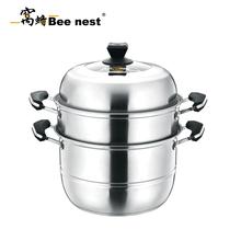 窝蜂前蜂30cm多用蒸锅 不锈钢多层蒸锅