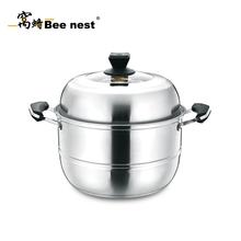 窝蜂前蜂30cm双蓖蒸锅 不锈钢多用蒸锅