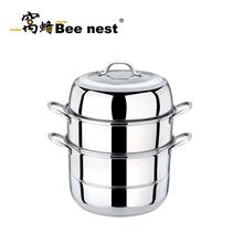 窝蜂三层多用复底组合盖蒸锅