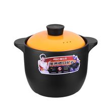 爱仕达养生陶瓷煲汤4.2L高汤煲不开裂明火耐高温养生锂辉石砂锅  RXC4OB1QH