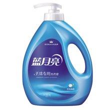 蓝月亮手洗专用洗衣液J茉莉NC3(1kg)