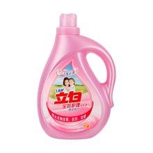 立白全效护理洗衣液(3kg)