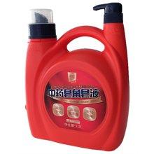 ¥菲尔芙中药皂角皂液(3.2L)