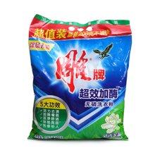 ¥雕牌超效加酶无磷洗衣粉(2.68kg+200g)