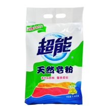 超能天然皂粉(1.6kg)