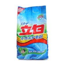 立白天然柔护皂粉(1600g)