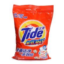 汰渍全效360度洗衣粉洁雅百合香型(2.2kg)