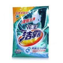 洁霸深层去渍无磷洗衣粉(3.5kg)