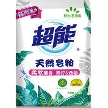 超能天然皂粉(680g)