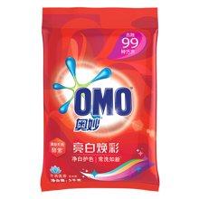 奥妙亮白焕彩洗衣粉(水清莲香)(3kg)