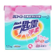 花王一匙灵淨柔超浓缩洗衣粉(1.1kg)