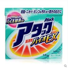日本KAO花王进口洁霸洗衣粉1kg净白酵素*无需费力搓洗无磷